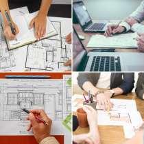 Курсы дизайна интерьера. Проектирование, в Ярославле