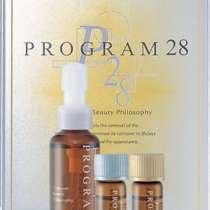 Купить препараты Chanson cosmetics Program 28 -здоровая кожа, в Москве
