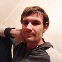 Дима, 30 лет, хочет пообщаться – Дима, 30 лет, хочет пообщаться, в г.Киев