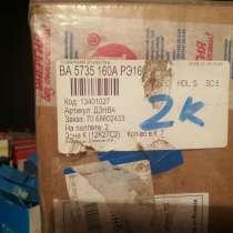 Продам Автоматический выключательBA 5735 160А, в Томске