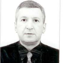 Главный инженер, в Рыбинске
