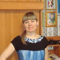 Няня, в Новосибирске
