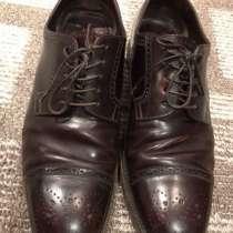 Обувь, в Реутове