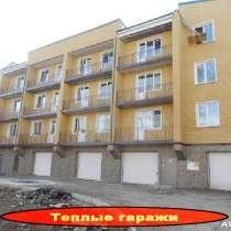 Сдам в аренду капитальный ТЕПЛЫЙ гараж под охраной, в Иркутске