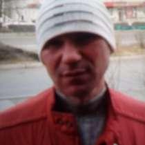 Дмитрий, 31 год, хочет познакомиться, в Владивостоке