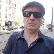 Илья, 45 лет, хочет пообщаться, в г.Ожарув-Мазовецкий