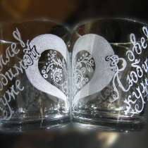 Подарки - гравировка ручной работы на стеклянных бокалах, в г.Лисичанск