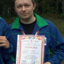 Денис, 34 года, хочет пообщаться, в г.Жодино