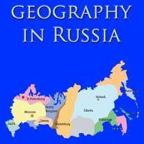 Развитие туризма в России, в Новосибирске