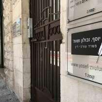 Адвокатская контора в Хайфе, в г.Хайфа