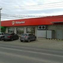 Новый магазин 425 кв. м. в р-не Витаминкомбината, в Краснодаре