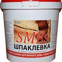 Шпаклевка по дереву SMEs, в Нижнем Новгороде