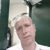 Виталий, 44 года, хочет познакомиться – Прекрасную Золушку, в г.Минск