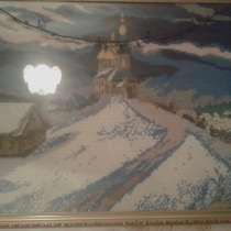 Вечер в деревне вышивка крестом, в г.Запорожье