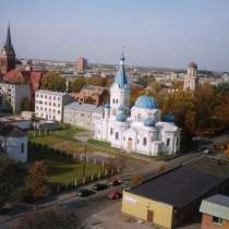 Русское Турбюро в Елгаве предлагает-проводит Экскурсии по г, в г.Елгава