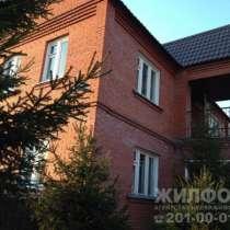 коттедж, Новосибирск, Родниковая 1-я, 179 кв.м., в Новосибирске