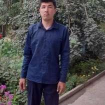 Сарвар, 24 года, хочет пообщаться, в г.Ош