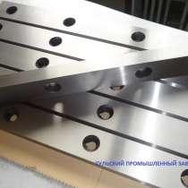 Производство ножей для дробилок ИПР 450. Тульский Промышленн, в Подольске