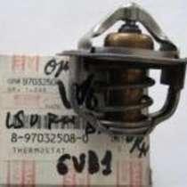 Термостат охлаждающей жидкости ISUZU 8-97032508-0, в Магнитогорске