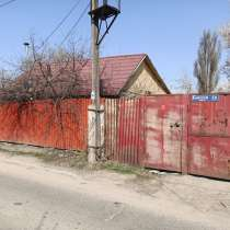 Продается дом с хозпостройками, 87,8 м2, в г.Алматы