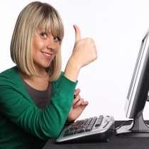Работа через сеть интернет, можно без опыта, в Иванове