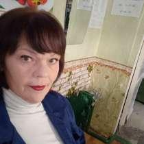 Нелля Булгакова, 54 года, хочет пообщаться, в г.Снежное