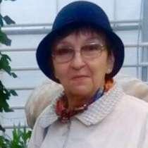 Елена, 64 года, хочет пообщаться, в Москве