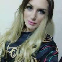 Kate, 25 лет, хочет пообщаться, в г.Минск
