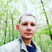 Ярослав, 28 лет, хочет пообщаться, в г.Познань