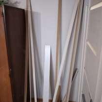 Остатки (обрезки) от дверных коробок, в Тамбове