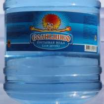 Вода Для Детей, в Волгограде