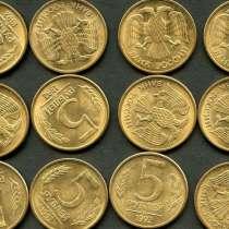Монета 5 рублей 1992г. ММД (не М, а ММД), в Анадыре