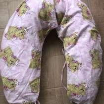 Подушка для беременных, в Симферополе