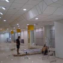 Профессиональный ремонт помещений, в Москве