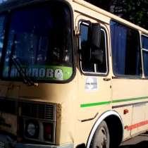Продажа автобуса ПАЗ 2007 г устновлено новое ГБО. Срочно, в Уфе
