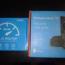Продам домашнее TV оборудование, в Саратове