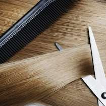 Продать волосы в Томске дорого, в Томске