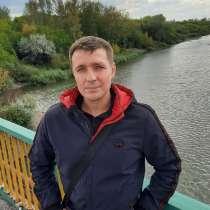 Павел, 32 года, хочет пообщаться, в г.Темиртау
