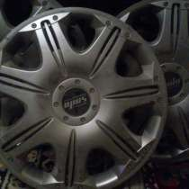 Колпаки для колес, в Орске