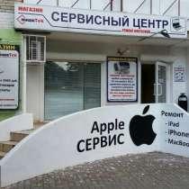 Ремонт ПК, ноутбуков, смартфонов, в Ростове-на-Дону