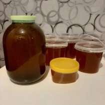 Мёд, в Копейске