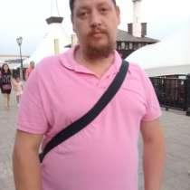 Саша, 49 лет, хочет пообщаться – Саша, 49 лет, хочет пообщаться, в Санкт-Петербурге