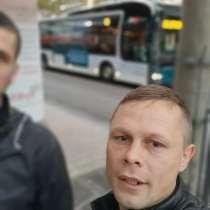 Pavel, 34 года, хочет познакомиться – Pavel, 34 лет, хочет пообщаться, в г.Вупперталь