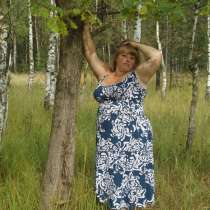 Наталья, 42 года, хочет пообщаться, в Брянске