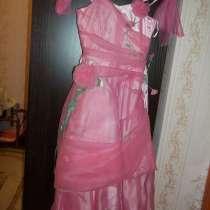 Платье на праздник, в г.Петропавловск
