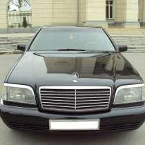 Прокат авто Мерседес S140 на свадьбу и не только, в Новосибирске