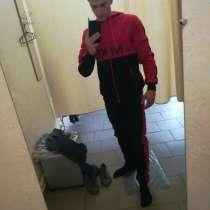 Богдан, 25 лет, хочет познакомиться, в г.Марганец