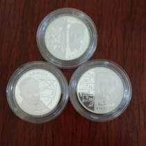 Серебряные Монеты, в Москве
