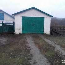 Продам дом с мебелью и ремонтом, в Белгороде