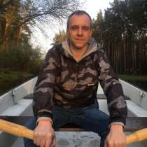 Дима, 33 года, хочет пообщаться – Дима, 33 лет, хочет пообщаться, в Домодедове